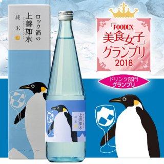 白瀧酒造 ロック酒の上善如水 純米 [ 日本酒 新潟県 720ml ]