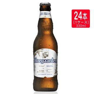 ヒューガルデン ホワイト 330ml×24本[1ケース] Hoegaarden White 海外ビール ベルギー
