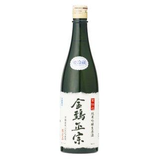 金鵄正宗 純米吟醸生原酒 720ml 【クール便発送】 ※12本まで1個口で発送可能