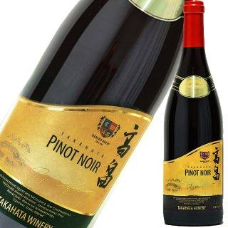 高畠ワイン バリック ピノ ノワール[2016]750ml ※12本まで1個口で発送可能