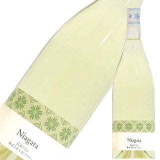 宝水ワイン ナイアガラ[2019]  750ml ※12本まで1個口で発送可能