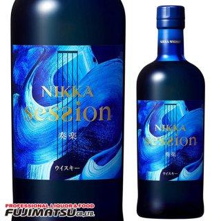 【数量限定 予約受付・第四弾!】ニッカセッション(NIKKA SESSION)ブレンデッドウイスキー ※2020年9月30日(水)以降発送予定 ※おひとり12本(1ケース)まで