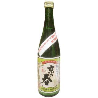 向井酒造 京の春 純米生原酒 にごり酒 720ml ※12本まで1個口で発送可能