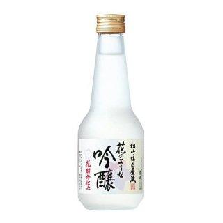 宝(タカラ)酒造 松竹梅白壁蔵「花のような」【吟醸】 花酵母仕込 300ml