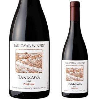 TAKIZAWAワイン ピノノワール [2019] 750ml