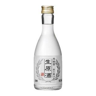 月桂冠 生原酒300m 【クール便発送】 ※12本まで1個口で発送可能