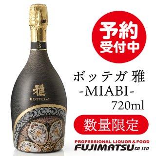 サンテロ ピノ シャ BOTTEGA ボッテガ 雅 -MIABI- (限定) 750ml(イタリア産 スパークリングワイン 泡 白)(ギフト 冬ギフト クリスマス お歳暮)