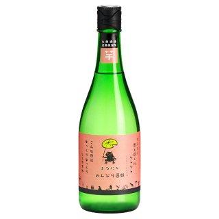 丸西酒造 25° まるにし のんびり蓮蛙 ムラサキマサリ 芋 720m ※12本まで1個口で発送可能