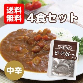 【送料無料】【中辛・5食セット】ハインツ (Heinz) ビーフカレー 中辛 200g 【牛肉/たまねぎ入り】