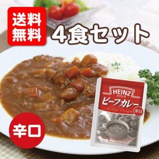 【送料無料】【辛口・5食セット】ハインツ (Heinz) ビーフカレー 辛口 200g