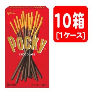 【江崎グリコ】ポッキーチョコレート 70g(35g×2袋入)×10箱(個)(ポッキー チョコレート菓子 Pocky glico お菓子 セット)
