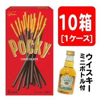【江崎グリコ】ポッキーチョコレート 70g(35g×2袋入)×10箱(個)(ポッキー チョコレート菓子 Pocky glico お菓子 セット)+シーバスリーガルミズナラスペシャルミニボトル付