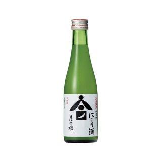 月の桂 本醸造 大極上中汲 にごり酒 300ml  ※12本まで1個口で発送可能