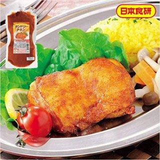 タンドリーチキンオイル 700g 日本食研