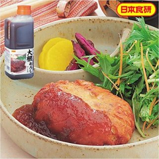 大根おろしソース 2kg 日本食研 業務用