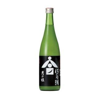月の桂 純米 大極上 中汲にごり酒 300ml  ※12本まで1個口で発送可能