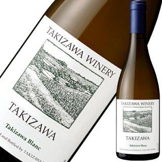 TAKIZAWAワイン タキザワブラン[2019] 720ml ※12本まで1個口で発送可能