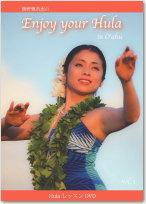 Enjoy your Hula DVD