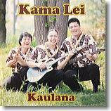 Kaulana CD 「Kama Lei」(Sold out)