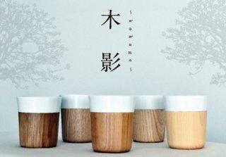 木影ーkokageー【山桜】