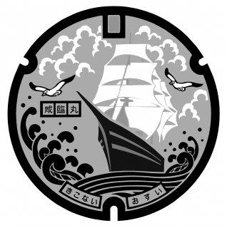 フタオクロック(北海道・木古内町)