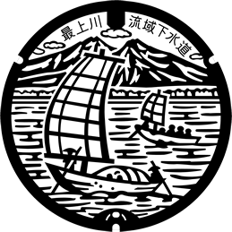 フタオクロック(山形県・【村山】村山処理区)