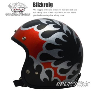 "<img class='new_mark_img1' src='//img.shop-pro.jp/img/new/icons1.gif' style='border:none;display:inline;margin:0px;padding:0px;width:auto;' />AVENGER HELMETS ""Blizkreig"" アベンジャー グリーシーキッズ"