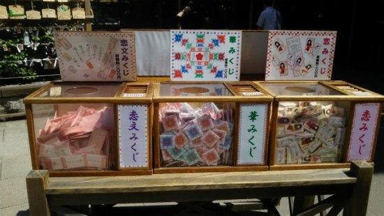 東京大神宮ーガラスコーティング
