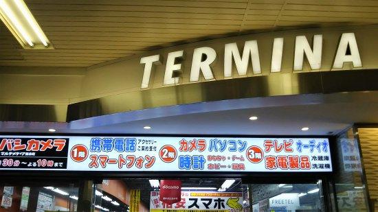 錦糸町テルミナーガラスコーティング