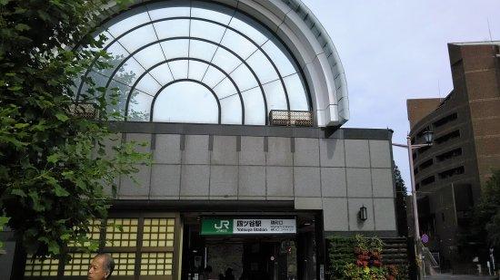 四ツ谷駅ーガラスコーティング