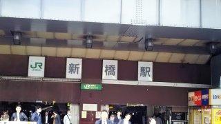 新橋駅のサンタクロース