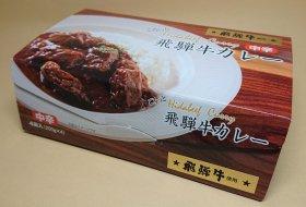 ごろっと飛騨牛カレー 4食入