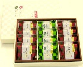 くるみよせ アソート12個箱入【こし餡8個、抹茶オレ4個】
