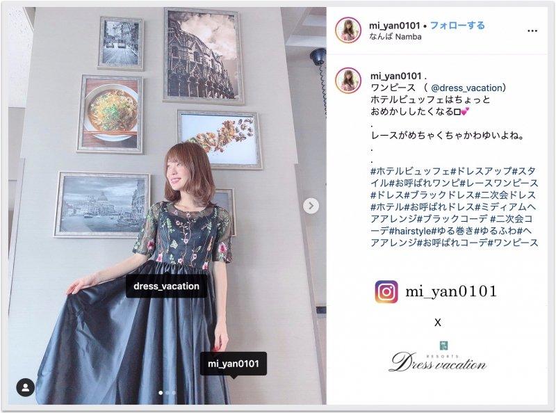 mi_yan0101_Stdm188_2
