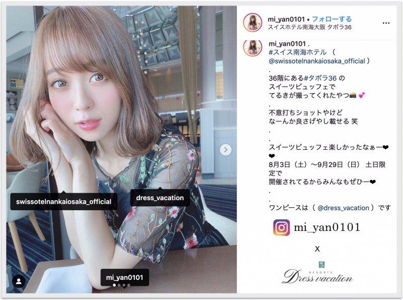mi_yan0101_Stdm188_1