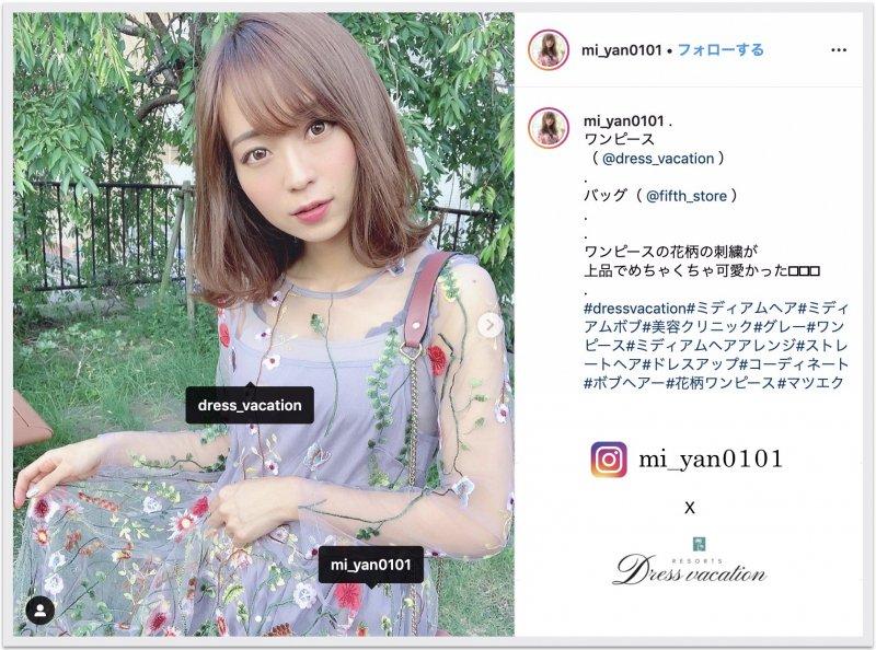 mi_yan0101_Stdm111