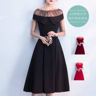 【即納】リゾート ドレス 結婚式 フォーマル ヘップバーン オフショル