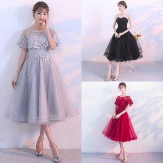 【即納】リゾート ドレス 結婚式 フォーマル バーサカラー