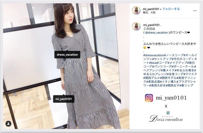Srtdl086_mi_yan0101_2