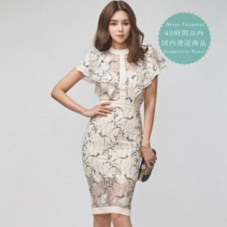 【即納】花柄フリル袖がフェミニンな膝丈タイトドレス