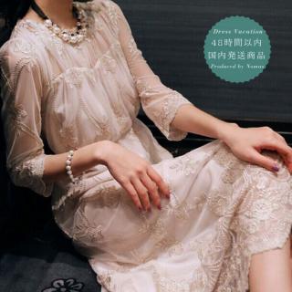 【即納】花柄の立体刺繍がエレガントなハイウエスト ロングドレス