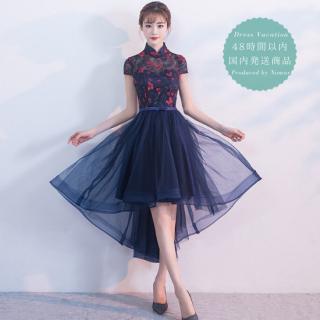 【即納】リゾート婚などに バタフライ刺繍のレース半袖マオカラー フィッシュテール ドレス