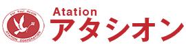 樺のあな茸 −アタシオン−
