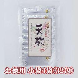 金時ショウガ葛湯・天敬 お得用4袋