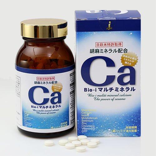 マルチミネラルCa(カルシウム)