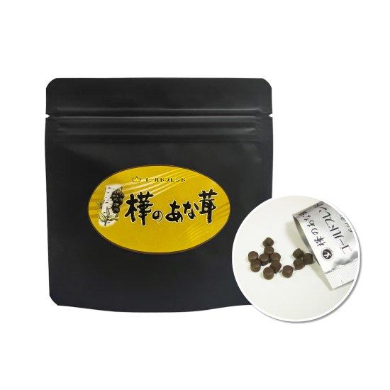 樺のあな茸・ゴールドブレンド[7包入]
