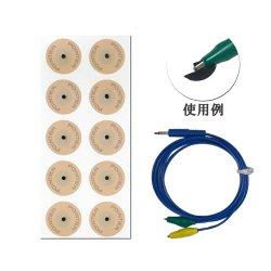 ワニ口クリップコード1本、ゴム導子10個セット(シール付)