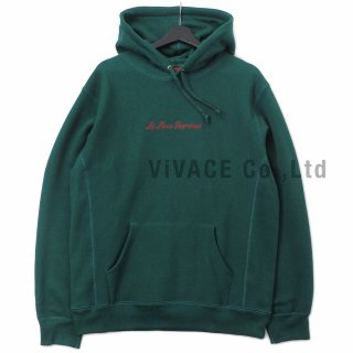 Le Luxe Hooded Sweatshirt