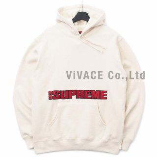 Blockbuster Hooded Sweatshirt