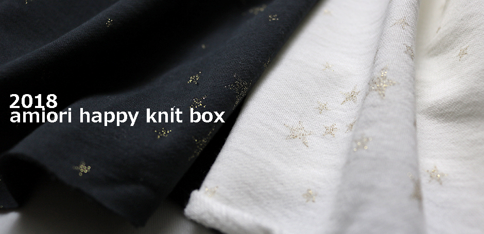2018amiori happy knit box
